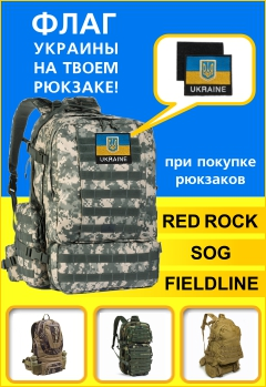 Баннер Red Rock _патч в подарок